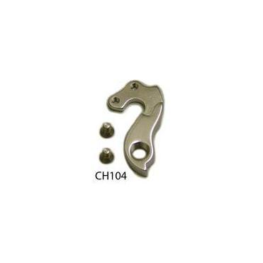 Cinelli CH104 - Man/The Machine 07+ Mech Hanger
