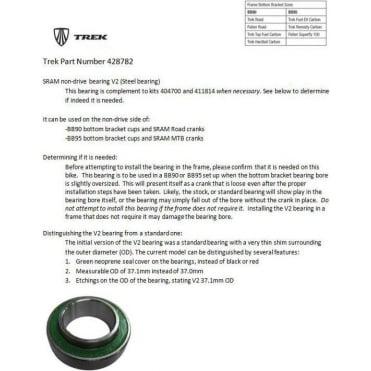 Trek BB90 SRAM V2 Oversized Bearing (Ext Race)