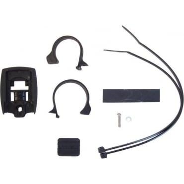 Trek Incite Wireless Mount Kit